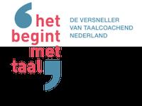 HBT logo web
