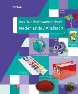 beeldwoordenboek-nederlands-arabisch