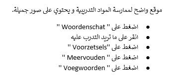 citotrainer groep 3 Arabisch