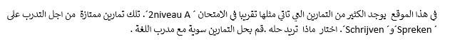 Uilentaal_arab 4