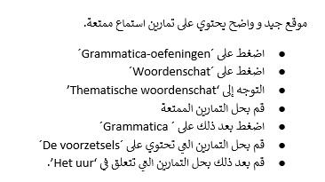 VertaalNL_arab 1
