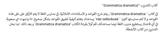 grammaticaDramaticaOefenboek_arab