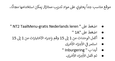 nt2taalmenuArabisch